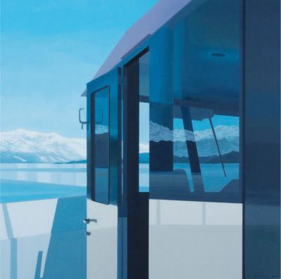 Glacier Cruise by Merrill Peterson