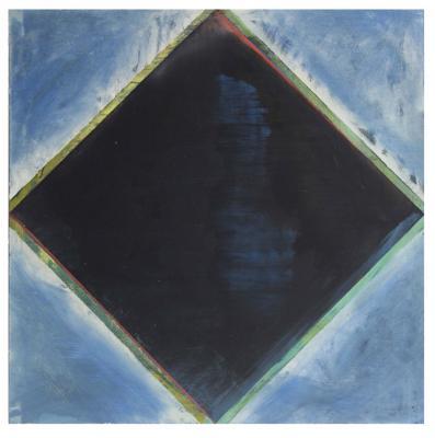 Padua, Looking Upward by James Bockelman